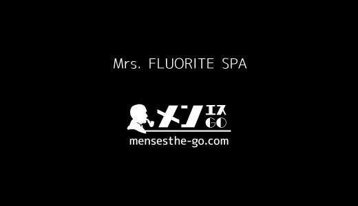 Mrs. FLUORITE SPA
