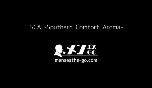 SCA -Southern Comfort Aroma-