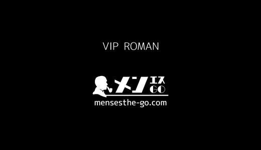 VIP ROMAN