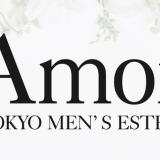 Amor(アモール)新宿メンズエステならアモール