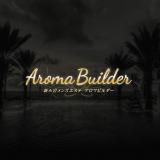 新小岩メンズエステ「AromaBuilder(アロマビルダー)」