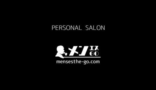 PERSONAL SALON