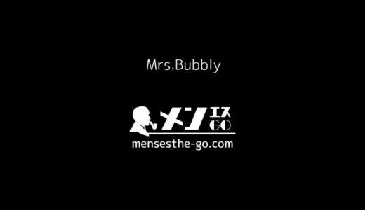 Mrs.Bubbly